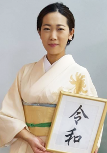 秋田谷かおり先生